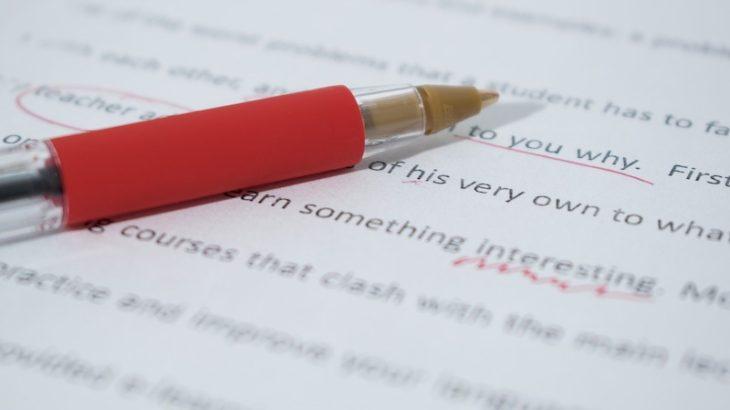 grammarly(グラマリー)とは?無料で使えるオンライン英文校正アプリが便利!